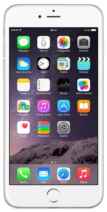 iPhone 6s 16gb Silver (Категория